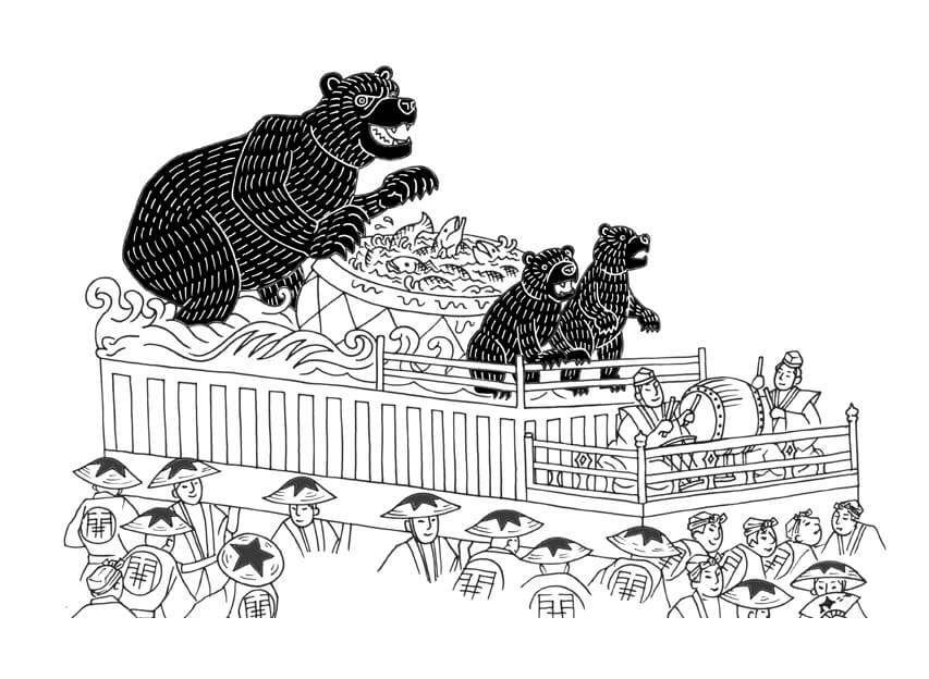 bear mikosi-02